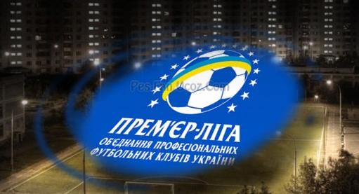 Украинская Премьер-лига. 9-й тур. «Днепр» одолел «Черноморец», а «Ильичевец» сыграл вничью с «Волынью»