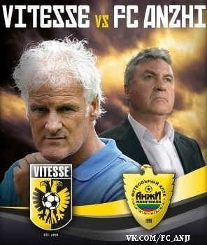 Лига Европы 2012/13. «Витесс» — «Анжи» — 0:2. «Без неожиданностей»
