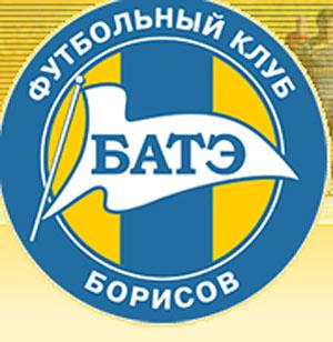 БАТЭ ответил Георгию Кондратьеву
