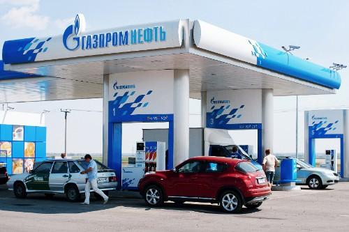 ФИФА подпишет контракт с «Газпромом»