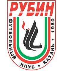 Заявка «Рубина» на групповой этап Лиги Европы