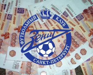«Зенит» является самым богатым клубом в России