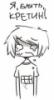 Аватар болельщика stas_stas