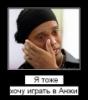 Аватар болельщика gonox