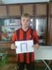 Аватар болельщика Stanislav