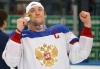 Аватар болельщика NHL_5