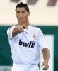 Аватар болельщика Cristiano Ronaldo № 1