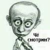 Аватар болельщика Wowwow