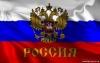 Аватар болельщика Oksana110193