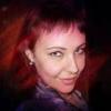 Аватар болельщика Kate Victoria