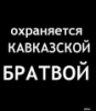 Аватар болельщика Деняс Есиев