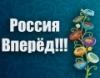 Аватар болельщика oleg_07_97