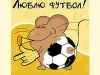 Аватар болельщика Kamaz