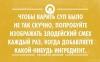 Аватар болельщика Киpилл