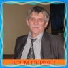 Аватар болельщика ALGENAL