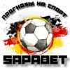 Аватар болельщика Sapa-Bet