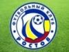 Аватар болельщика Денис Краев