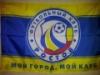 Аватар болельщика RosToV_1