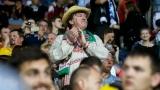 Беларусь — Испания — 0:1