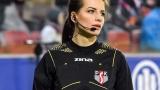 Каролина Бояр —девушка и футбольный судья