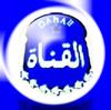ФК Олимпик Эль-Кана лого