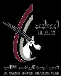ФК Аль-Вахда лого