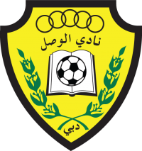 ФК Аль-Васл лого