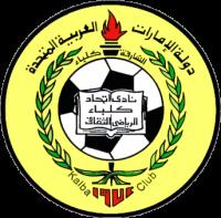ФК Иттихад Кальба лого