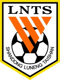 ФК Шаньдун Лунэн лого