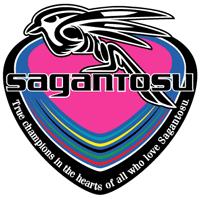 ФК Саган Тосу лого