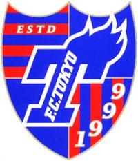 ФК Токио лого