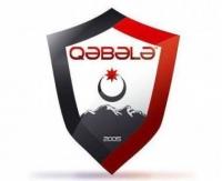 ФК Габала лого