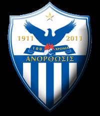 ФК Анортосис лого
