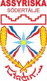 ФК Ассириска Фёренинген лого