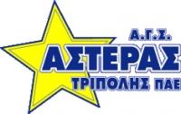 ФК Астерас лого