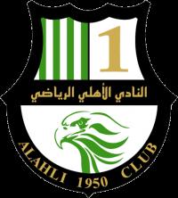 ФК Аль-Ахли (Доха) лого