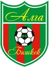 ФК Алга лого