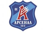 ФК Арсенал (Киев) лого