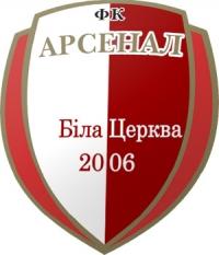 ФК Арсенал (Белая Церковь) лого