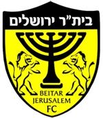 ФК Бейтар лого