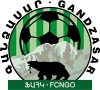 ФК Гандзасар (Капан) лого