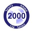 ФК Хапоэль (Акко) лого