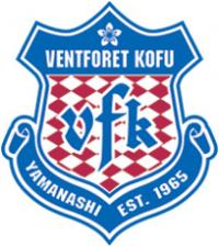 ФК Ванфоре Кофу лого