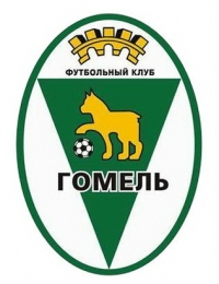 ФК Гомель лого