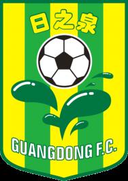 ФК Гуандун Жичжицюань лого