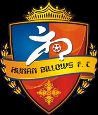 ФК Хунань Биллоуз лого