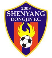 ФК Шэньян Дунцзинь лого