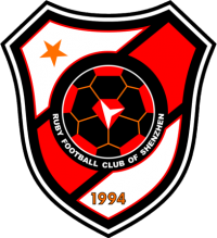 ФК Шэньчжэнь Руби лого