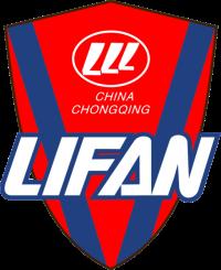ФК Чунцин Лифань лого