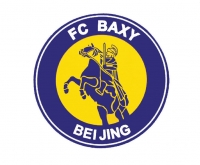 ФК Пекин Баси лого